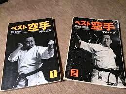 Nakayama Masatoshi 12