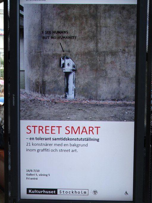 street smart stock