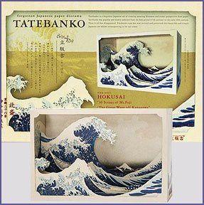 tatebanko-paper-diorama-kit--hokusai--the-great-wave