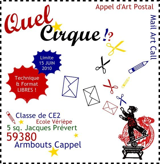 Appel d'Art Postal CIRQUE