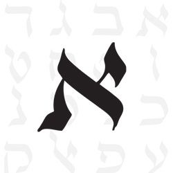 alphabet-hebreu-aleph