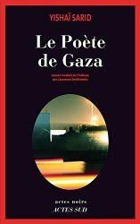 poète de gaza