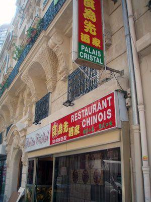 Restauration et cuisine asiatique   13enviefr