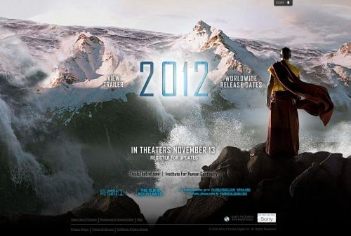 2012 Le Monde De Sophy