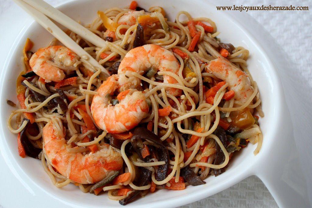 Repas asiatique facile et express  Les Joyaux de Sherazade