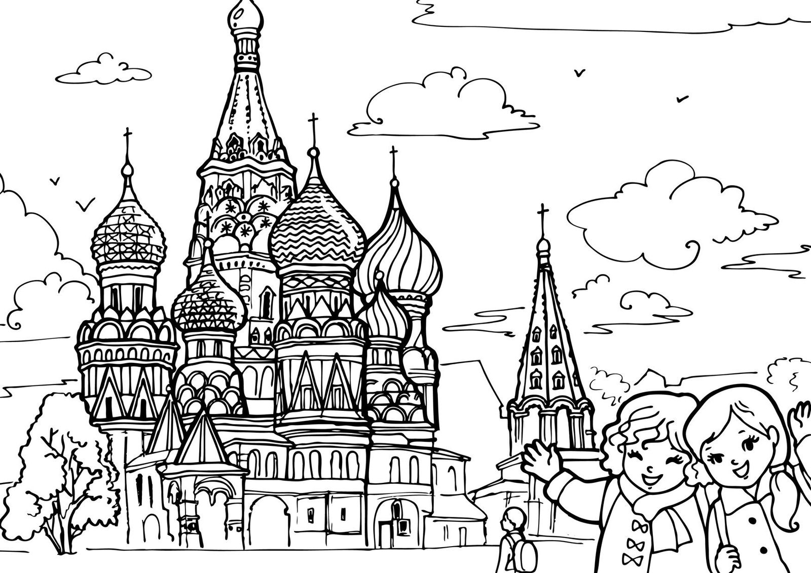 Russia City Coloring Page Coloring Pages