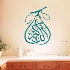 Calligraphie Sur Mur Cuisine Le Blog De Decocalligraphie
