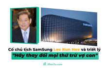Cố chủ tịch tập đoàn Samsung
