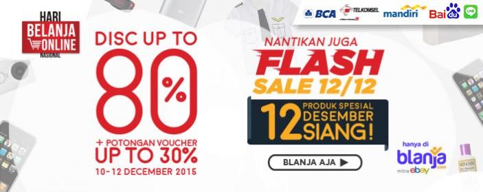 Tips Belanja Online Alat Elektronik di Blanja.Com