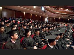 University college Indonesia