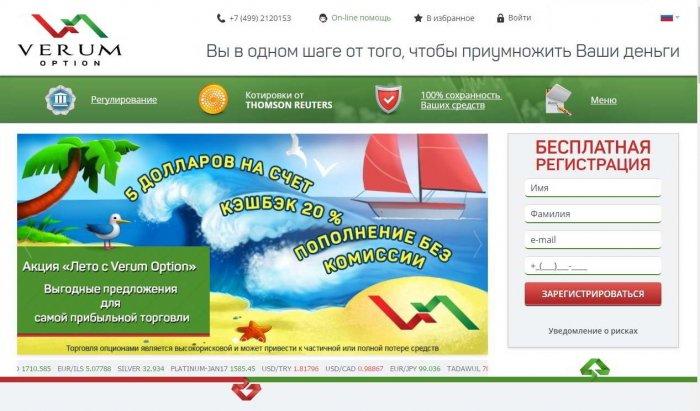 instruirea comercianților de opțiuni binare opțiuni binare cu volodin
