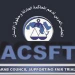Arab Council Supporting Fair Trial