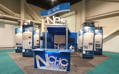 NCHC Exhibit