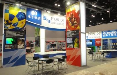 Proslide Technology Exhibit by Idea International, Inc.