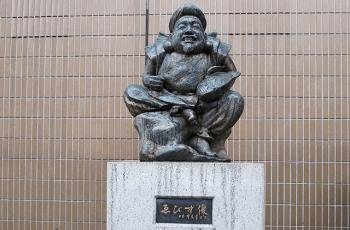 恵比寿の像