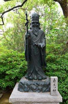 寿老人の像