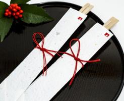 祝い膳と箸