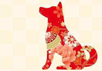 和紙に描かれた犬の柄