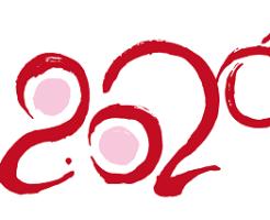 「2020」の形をしたねずみのイラスト