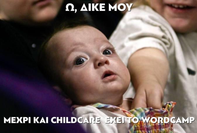 ChildCare, ή Αλλιώς η Χαρά των Γονιών!