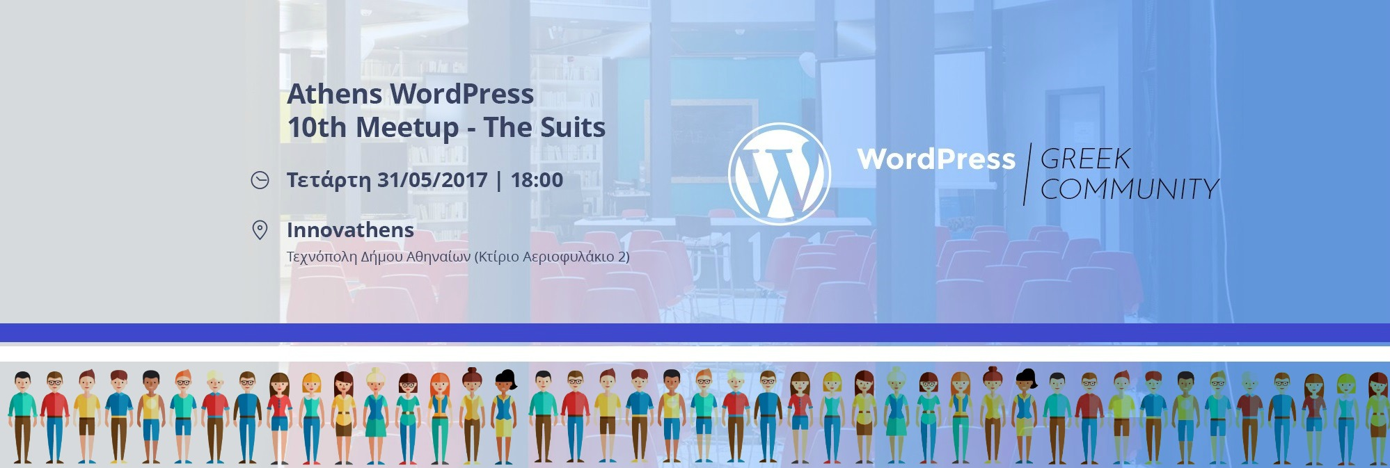 Wordpress Greek Community Meetup 31 May 2017