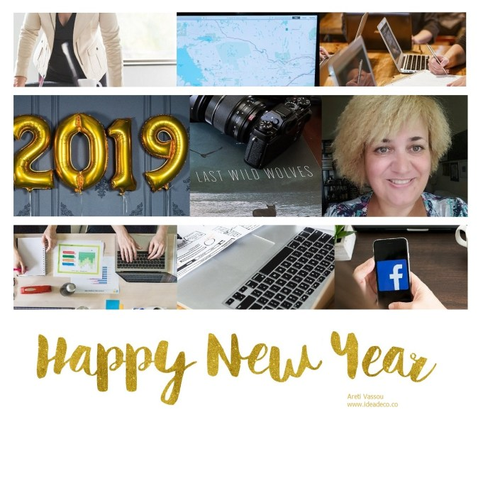Happy New Year With New Resolutions by Areti Vassou Ideadeco