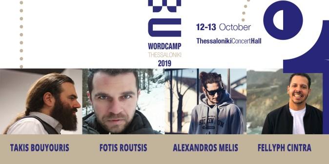 Speakers of WordCamp Thessaloniki 2019