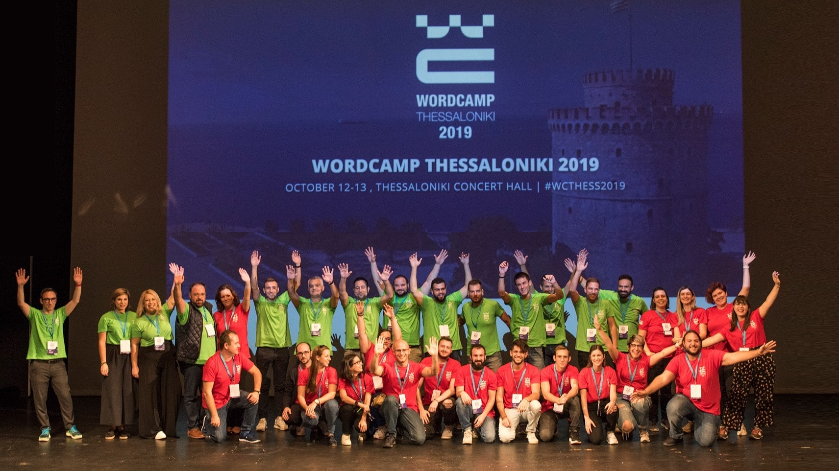 Enjoy all the presentations of WordCamp Thessaloniki #WCThess2019