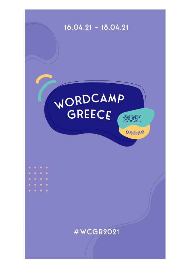 Book your seat at WordCamp Greece 2021 Online