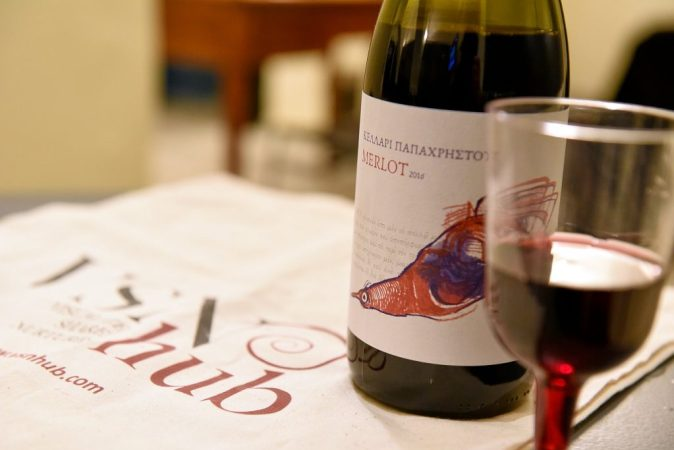 Plato Philosophical Symposium about Wine, Eros, and Daimons by VSNHUB