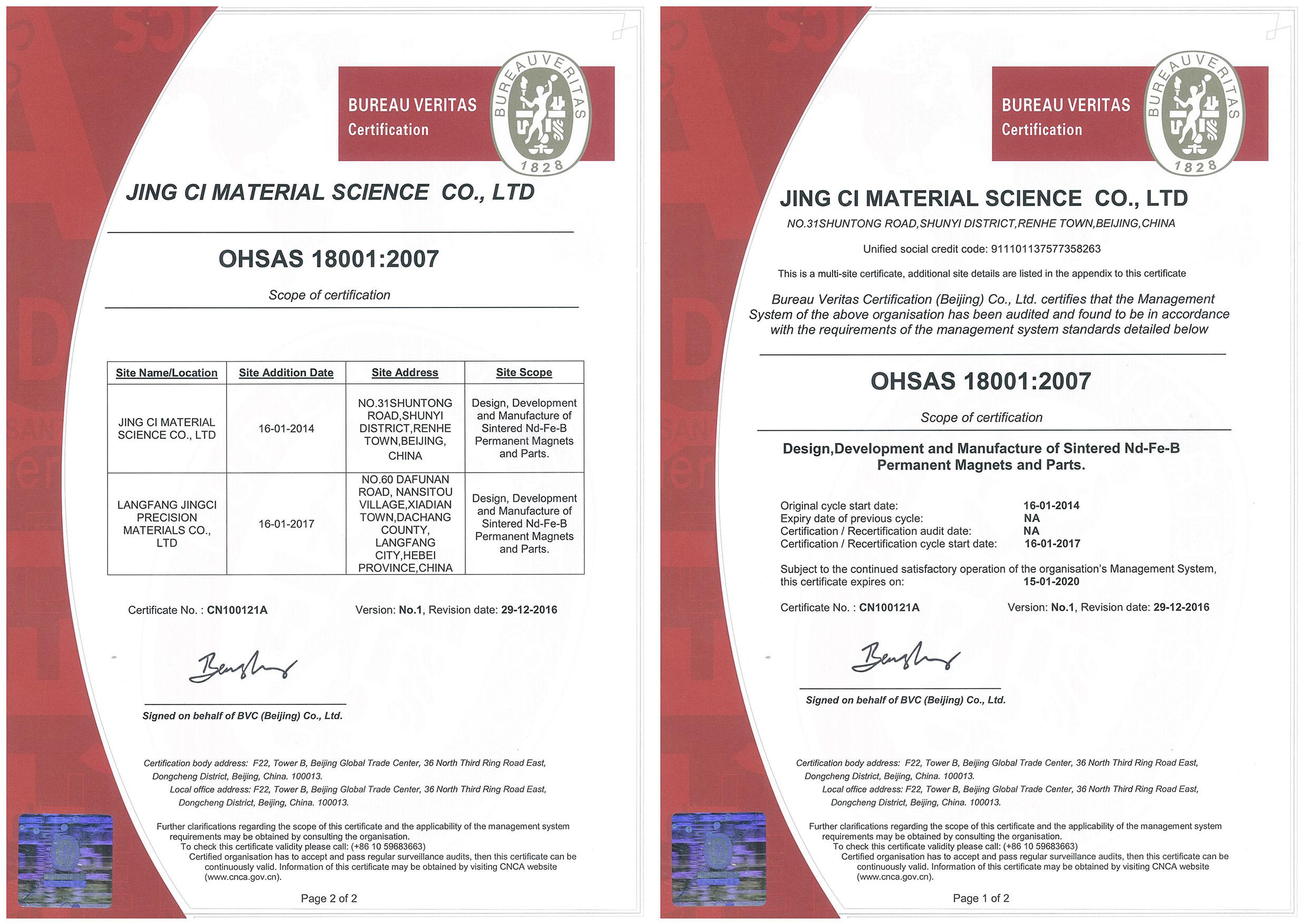 About BJMT OHSAS 18001