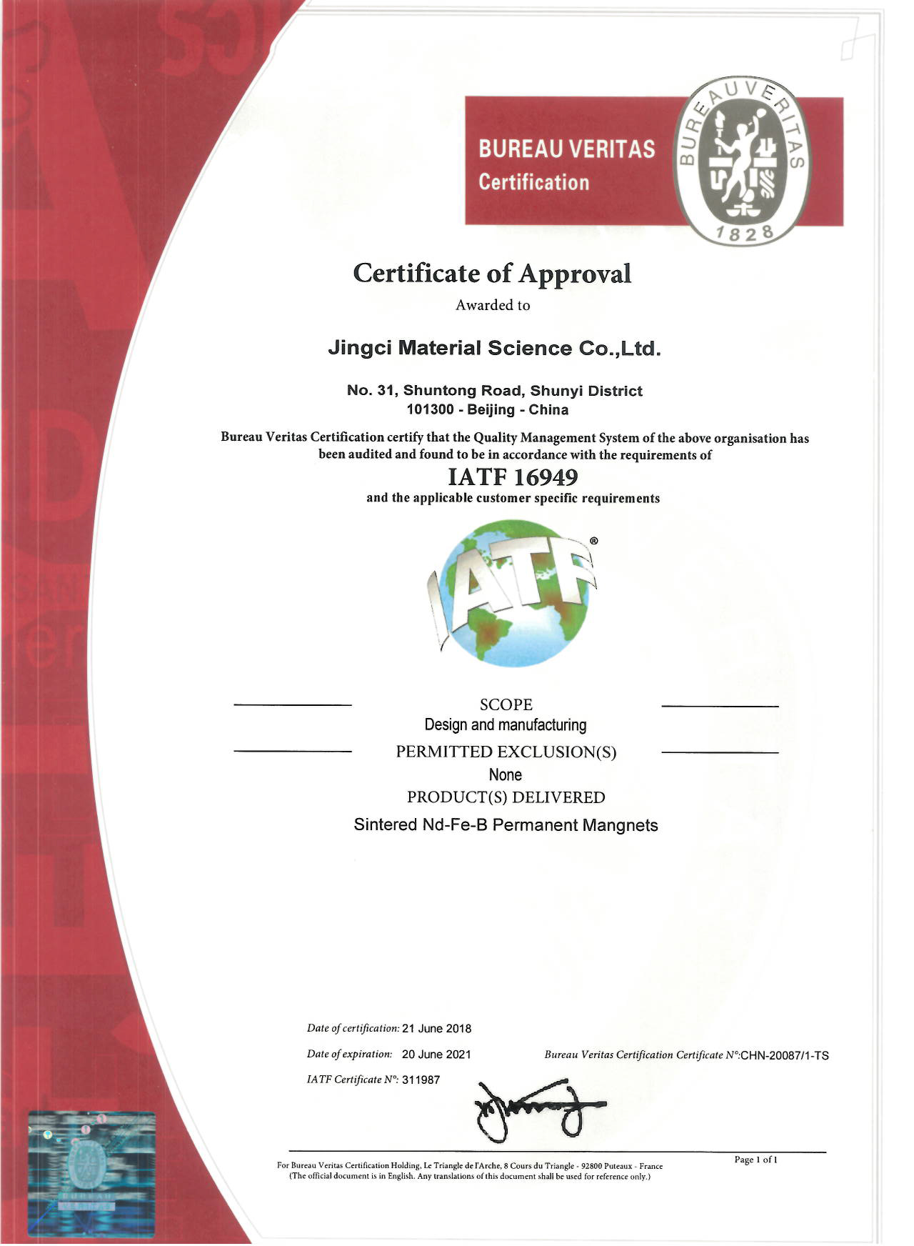 About BJMT ISO-TS 16949