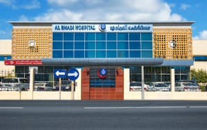 list of private hospitals in qatar