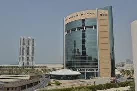 2021 health insurance companies in Bahrain