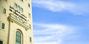 list of private hospitals in Bahrain