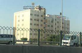 2022 list of private hospitals in Bahrain