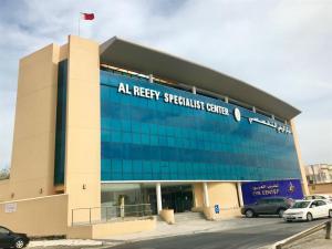 best eye hospitals in bahrain