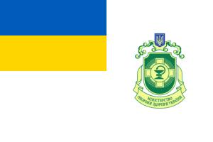 pharmaceutical companies in Ukraine 2022