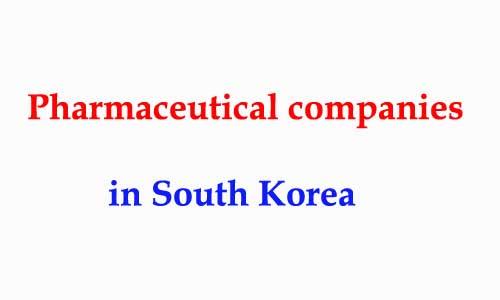 Pharmaceutical companies in South Korea