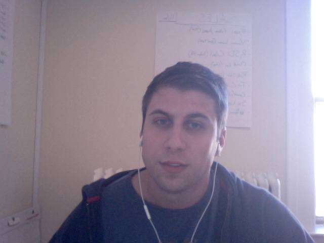 Erick Bzovi: Creator of the SettlementApp