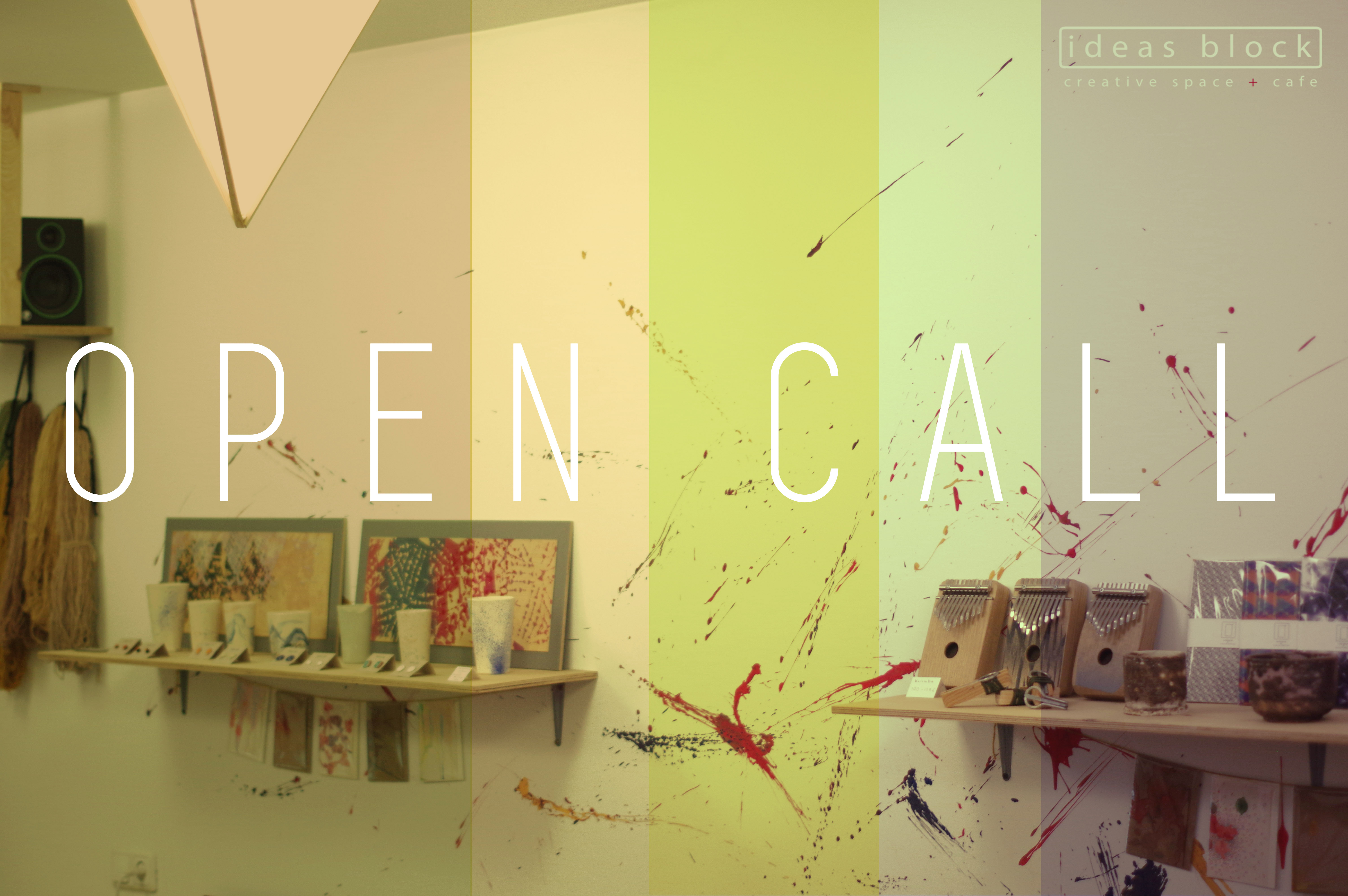 open call for artists, designers, residencies, creative thinkers