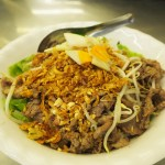 What We Ate in Vietnam