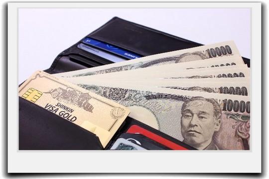シンプルライフ-財布が暖かくなるシンプルな財政管理法