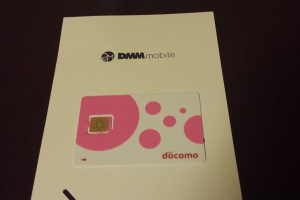 スマホ料金の節約術-格安SIMに変えて月額2127円に3