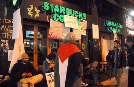 -starbucks-cafe-sioniste-liban