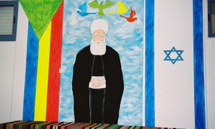 Les Bahaïs en Israël célèbrent le bicentenaire de leur Prophète