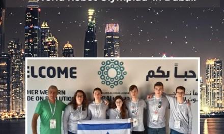 Israël remporte des médailles d'or au concours de robotique de Dubaï