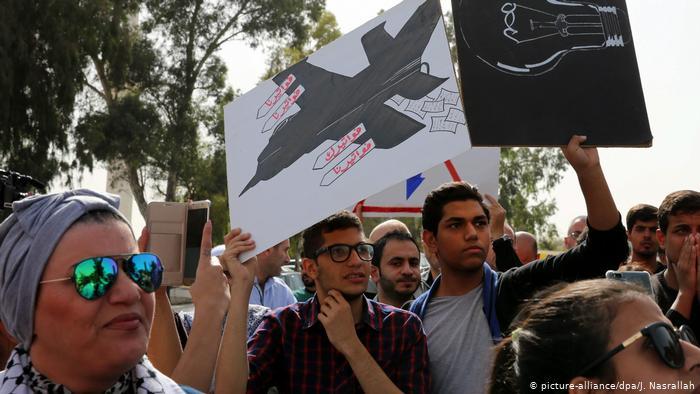 En 2016, des manifestants se sont rendus en Jordanie pour s'opposer à un accord sur le commerce du gaz avec Israël