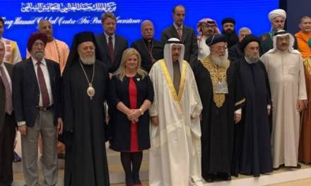 L'ancien grand rabbin d'Israël rencontre le roi du Bahreïn