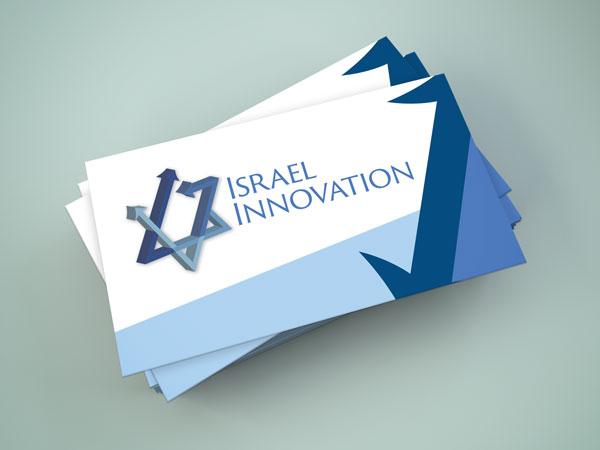 Le 4 décembre, 1000 hommes d'affaires venus de 50 pays pour découvrir les innovations israéliennes